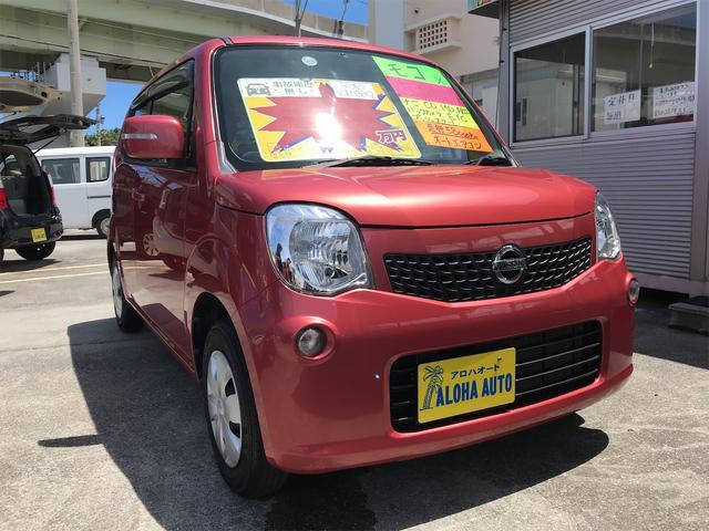 沖縄の中古車 日産 モコ 車両価格 59万円 リ済別 2013(平成25)年 5.8万km ピンクM