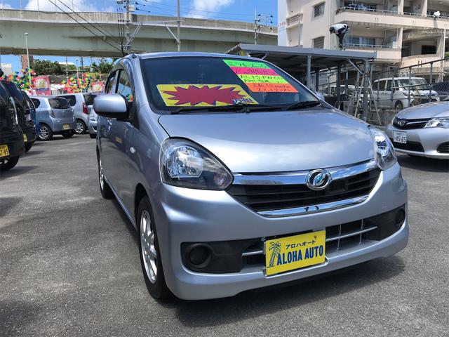 沖縄県豊見城市の中古車ならミライース X SA