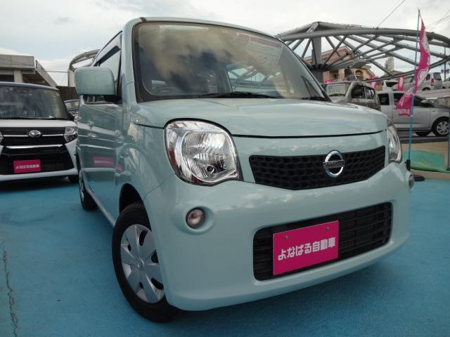 沖縄の中古車 日産 モコ 車両価格 44万円 リ済別 2013(平成25)年 8.7万km ライトブルー