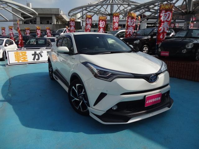 沖縄県の中古車ならC-HR