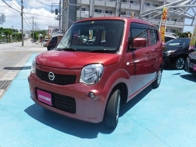沖縄県の中古車ならモコ X
