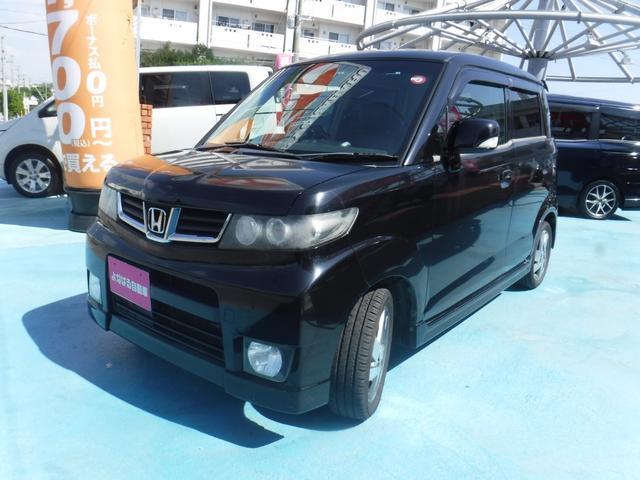 沖縄県の中古車ならゼストスパーク W 純正ナビバックカメラ