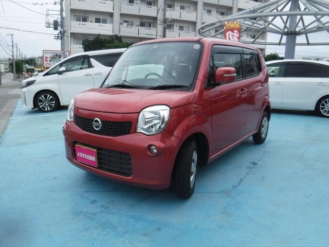沖縄県の中古車ならモコ X 社外オーディオ スマートキー