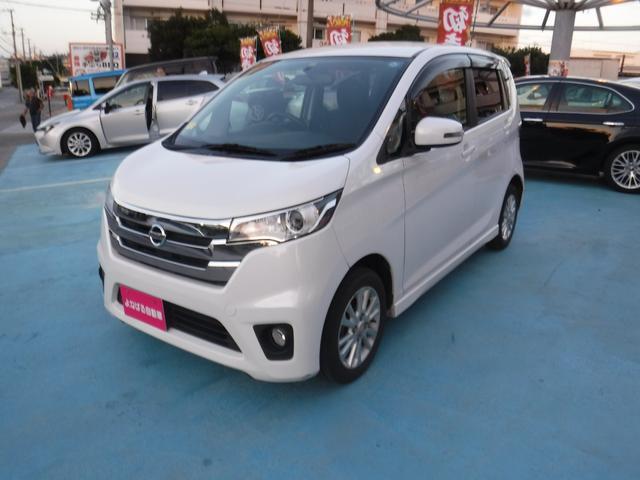 沖縄の中古車 日産 デイズ 車両価格 59万円 リ済別 2013(平成25)年 8.4万km パール