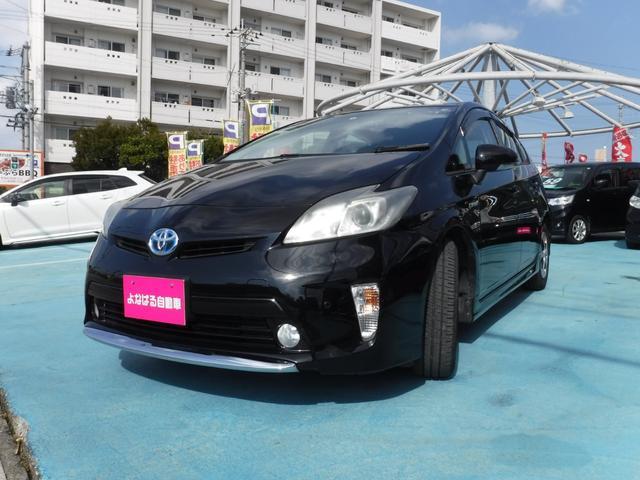 沖縄県の中古車ならプリウス S ナビ スマートキー ETC バックカメラ