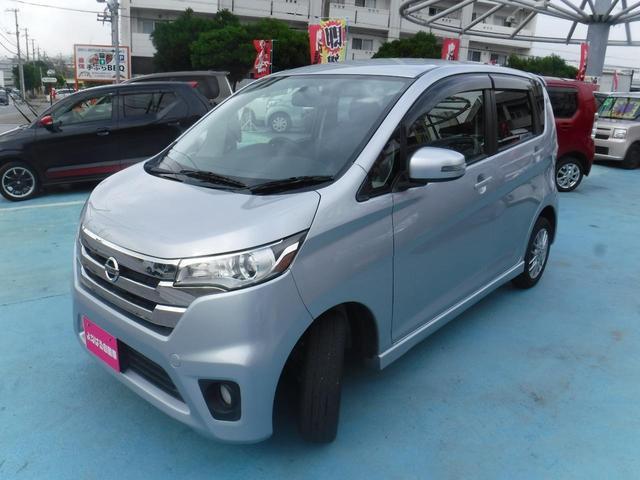 沖縄の中古車 日産 デイズ 車両価格 47万円 リ済別 2014(平成26)年 8.0万km シルバー