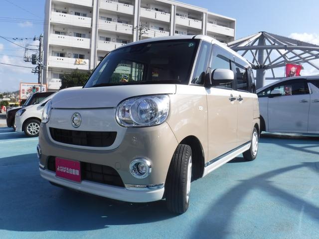 沖縄県島尻郡与那原町の中古車ならムーヴキャンバス Xメイクアップリミテッド SAIII