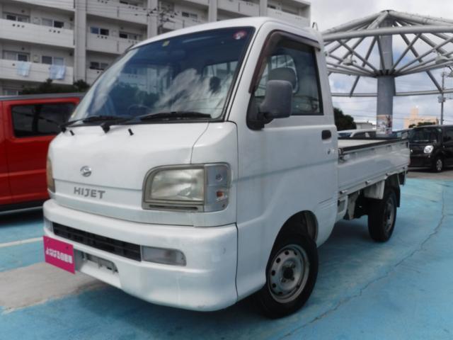 沖縄の中古車 ダイハツ ハイゼットトラック 車両価格 29万円 リ済別 2003(平成15)年 6.3万km ホワイト