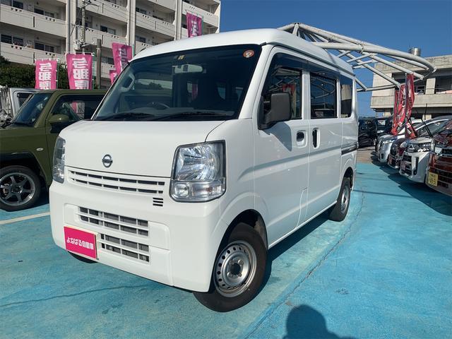 沖縄県の中古車ならNV100クリッパーリオ