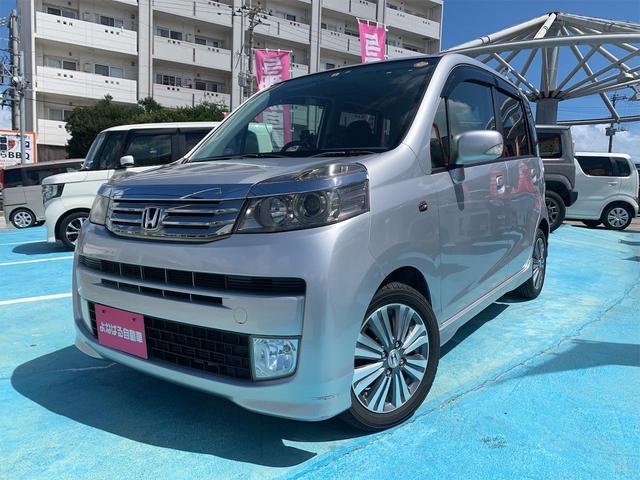 沖縄の中古車 ホンダ ライフ 車両価格 49万円 リ済別 2012(平成24)年 8.5万km シルバー