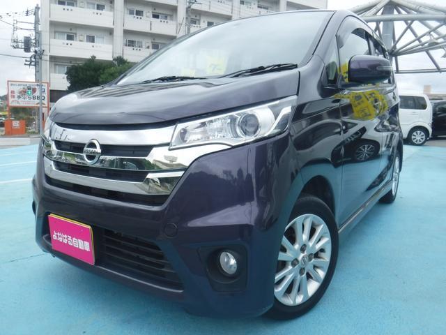 沖縄の中古車 日産 デイズ 車両価格 39万円 リ済別 2014(平成26)年 7.2万km パープル