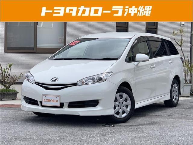 沖縄県の中古車ならウィッシュ 1.8X