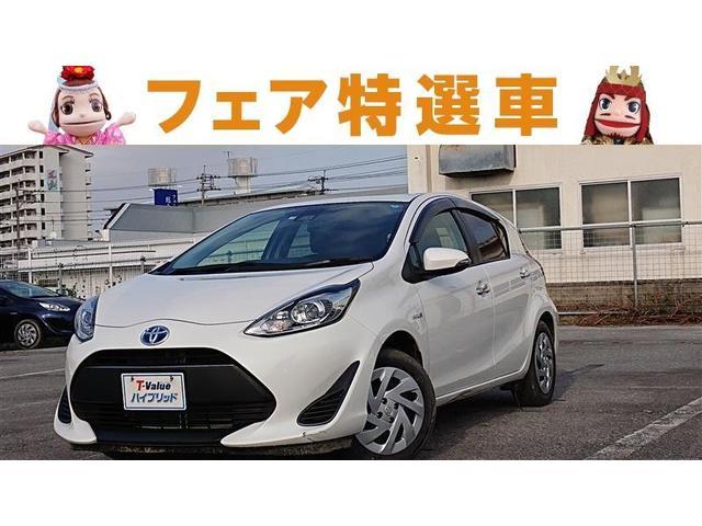 沖縄の中古車 トヨタ アクア 車両価格 135万円 リ済別 2018(平成30)年 2.4万km パールマイカ