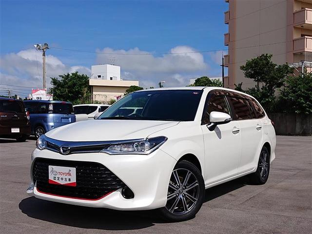 沖縄県の中古車ならカローラフィールダー 1.5G プラスレッド