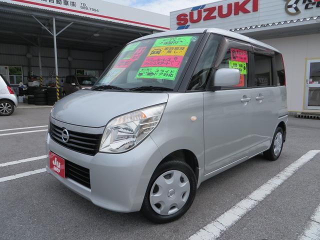 沖縄の中古車 日産 ルークス 車両価格 48万円 リ済込 平成23年 9.2万km シルキーシルバーM