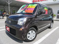沖縄の中古車 日産 モコ 車両価格 52万円 リ済込 平成25年 9.2万K アーバンブラウン