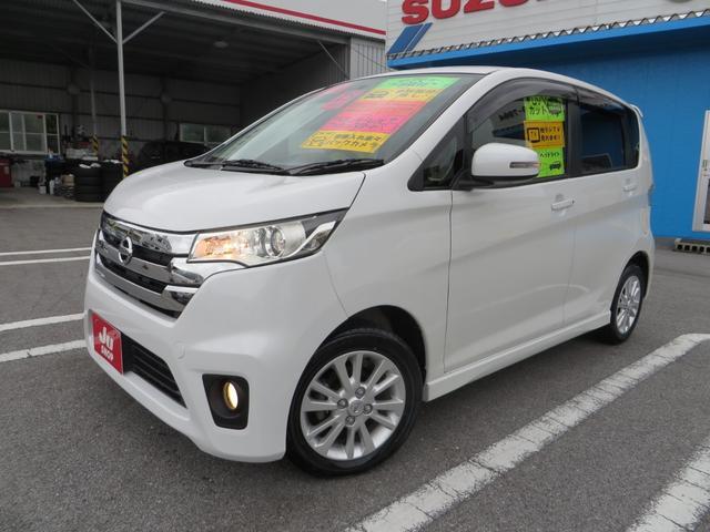 デイズ:沖縄県中古車の新着情報
