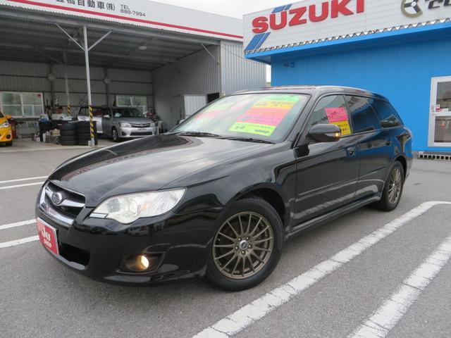 沖縄県の中古車ならレガシィツーリングワゴン 2.0i アドバンテージライン 新品タイヤ4本付き ナビTV