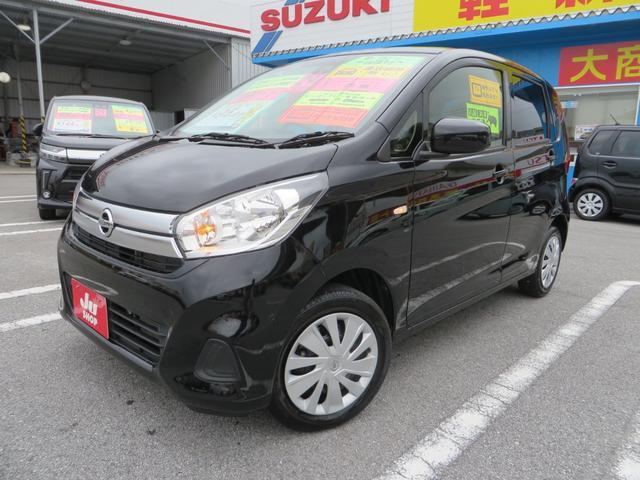 沖縄の中古車 日産 デイズ 車両価格 88万円 リ済込 2017(平成29)年 1.6万km ブラックパール