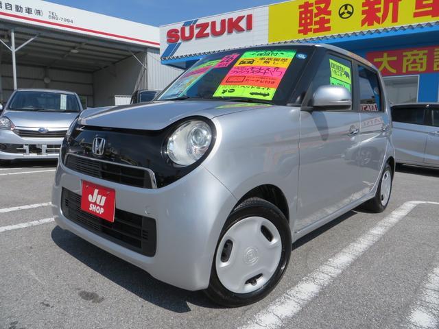 沖縄の中古車 ホンダ N-ONE 車両価格 66万円 リ済込 2014(平成26)年 8.3万km アラバスターシルバーM
