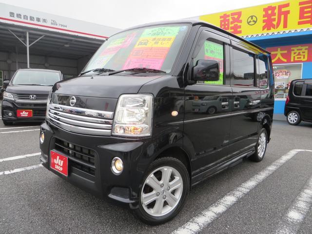 沖縄県の中古車ならNV100クリッパーリオ G ナビフルセグTV ブルートゥース 両側パワースライドドア