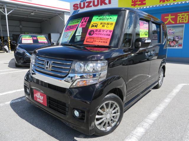沖縄県の中古車ならN-BOXカスタム G ナビフルセグTV DVD ブルートゥース 新品タイヤ付き