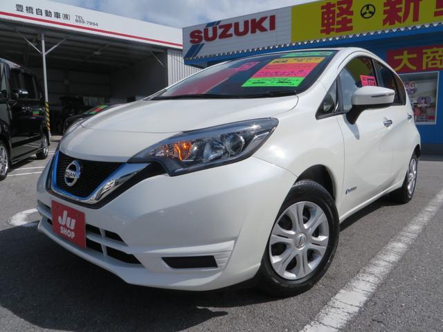沖縄県の中古車ならノート e-パワーX レーダーブレーキサポート搭載 ナビTVドラレコ