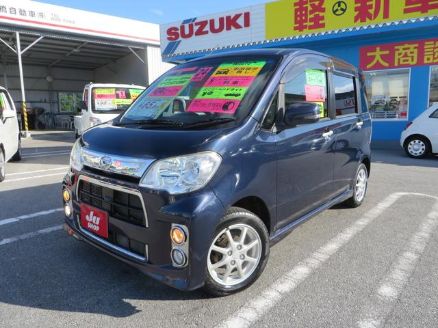沖縄県の中古車ならタントエグゼ カスタムG 純正エアロ 14インチAW 新品タイヤ4本付き