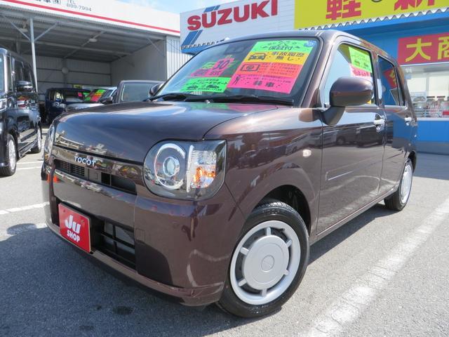沖縄県の中古車ならミラトコット X SAIII ナビTV ブルートゥース バックカメラ付き