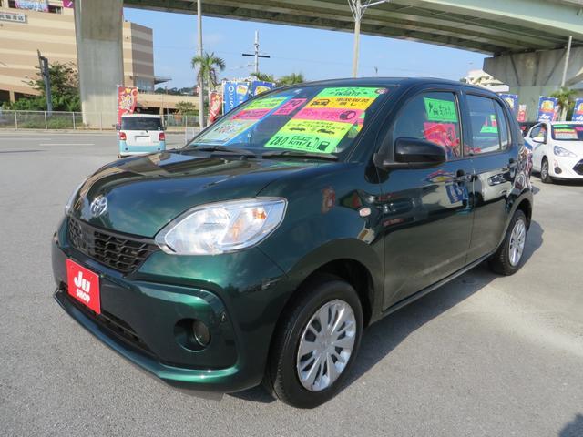 沖縄県島尻郡南風原町の中古車ならパッソ X S SA2スマートアシスト搭載 新品タイヤ4本付き