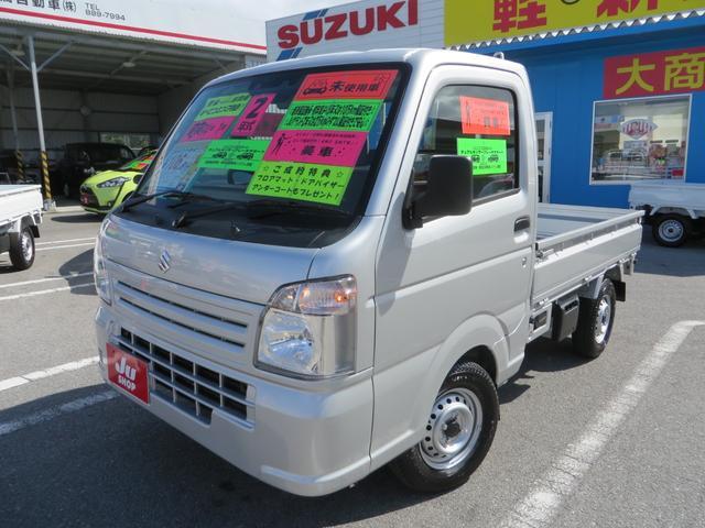 沖縄県の中古車ならキャリイトラック KCエアコン・パワステ レーダーブレーキサポート搭載 4WD