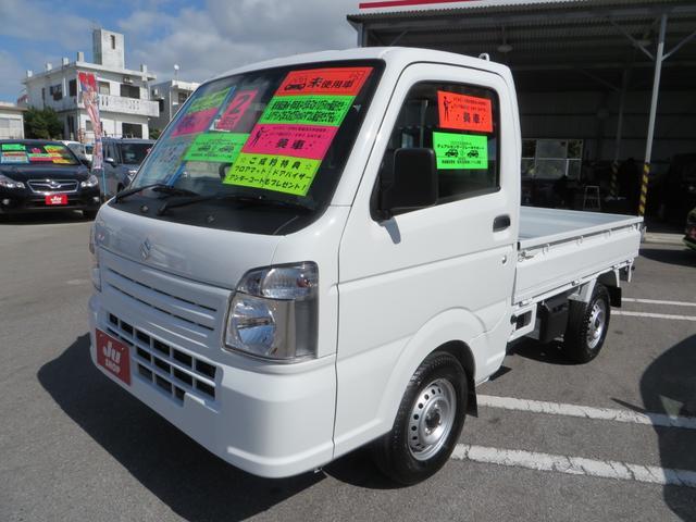 沖縄の中古車 スズキ キャリイトラック 車両価格 98万円 リ済込 2020(令和2)年 8km ホワイト