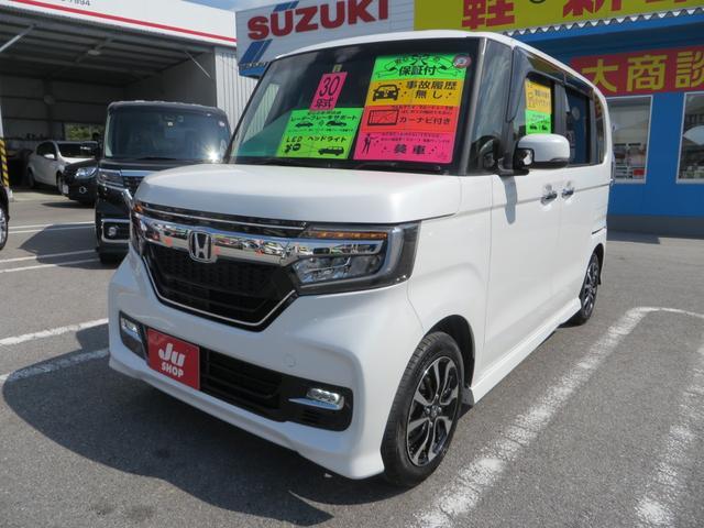 沖縄県の中古車ならN-BOXカスタム G・スロープLホンダセンシング ナビTV バックカメラ