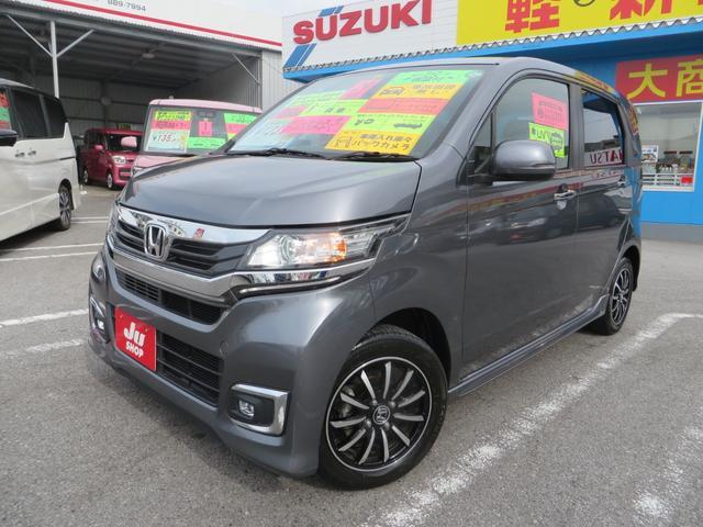 N-WGNカスタム:沖縄県中古車の新着情報