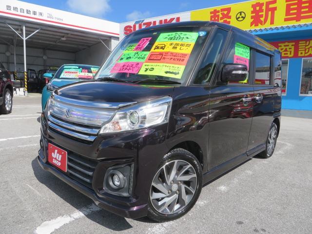 沖縄県の中古車ならスペーシアカスタム XS HIDヘッドライト&フォグ 両側パワースライドドア ナビ・TV・CD・DVD・ブルートゥース・ETC付き