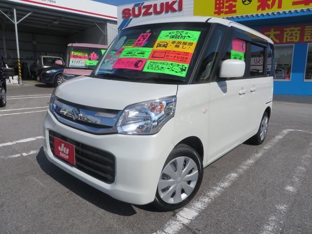 沖縄県の中古車ならスペーシア Gリミテッド デュアルレーダーブレーキサポート 全方位カメラモニター ハイブリッド 7インチワイドナビ・フルセグTV・DVD・ブルートゥース・ETC付き ドライブレコーダー搭載
