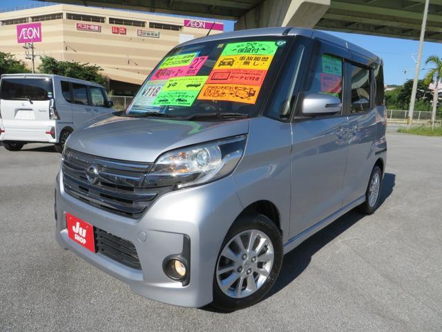 沖縄の中古車 日産 デイズルークス 車両価格 103万円 リ済込 2015(平成27)年 6.7万km クールシルバーメタリック