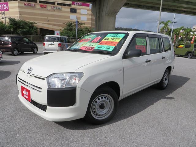 沖縄県の中古車ならプロボックス DXコンフォート レーダーブレーキサポート搭載 ナビTV・CD・ブルートゥース・ETC付き