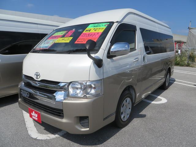 沖縄県の中古車ならハイエースワゴン グランドキャビン 10名乗り パワースライドドア ナビTV・CD・AUX・バックカメラ・ドライブレコーダー・ETC付き