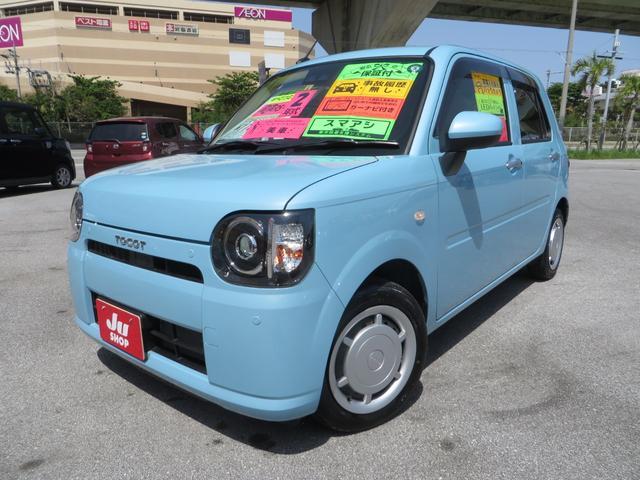 沖縄県の中古車ならミラトコット X SAIII レーダーブレーキサポート搭載 パーキングアシスト リアクリアランスソナー ナビ・フルセグTV・CD・DVD・ブルートゥース・バックカメラ