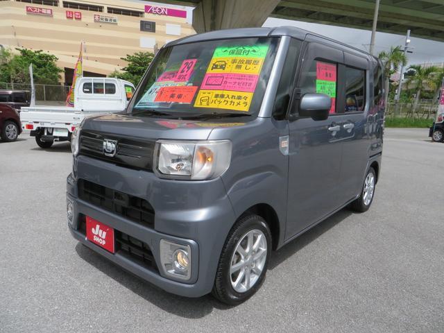 沖縄県の中古車ならウェイク L SAII レーダーブレーキサポート搭載 両側パワースライドドア ナビ・CD・DVD・ブルートゥース通話音楽・バックカメラ・ドライブレコーダー付き