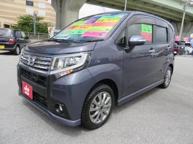 沖縄県の中古車ならムーヴ カスタム X SAII レーダーブレーキサポート搭載 7インチワイドナビ・フルセグTV・CD・DVD・ブルートゥース・バックカメラ付き