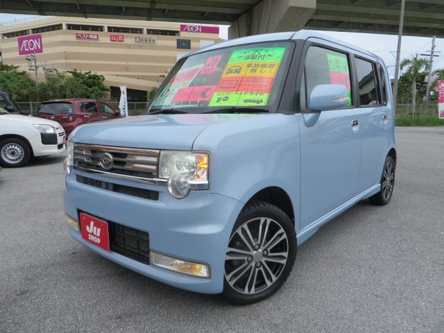沖縄県の中古車ならムーヴコンテ カスタム X VS キーフリースタート スマートキー HIDヘッドライト フォグランプ ナビ付き