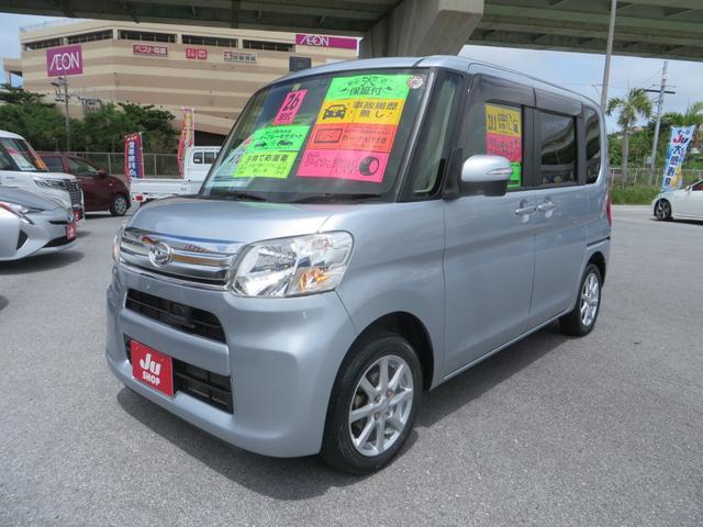沖縄県の中古車ならタント G SA レーダーブレーキサポート搭載 両側パワースライドドア ナビ・CD・DVD・ブルートゥース・ドライブレコーダー付き