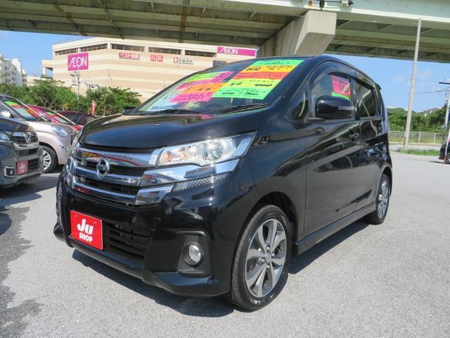 沖縄の中古車 日産 デイズ 車両価格 118万円 リ済込 2018(平成30)年 1.8万km ブラックM