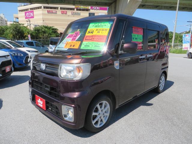 沖縄県の中古車ならウェイク L SAII レーダーブレーキサポート搭載 両側パワースライドドア 7インチワイドナビ・フルセグTV・CD・DVD・ブルートゥース・ドライブレコーダー