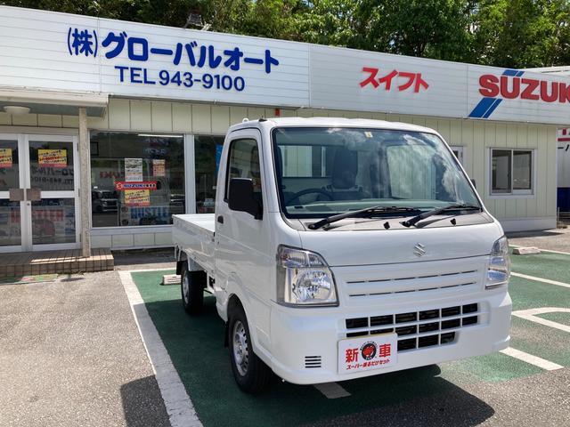 沖縄の中古車 スズキ キャリイトラック 車両価格 85万円 リ済込 2020(令和2)年 4km ホワイト