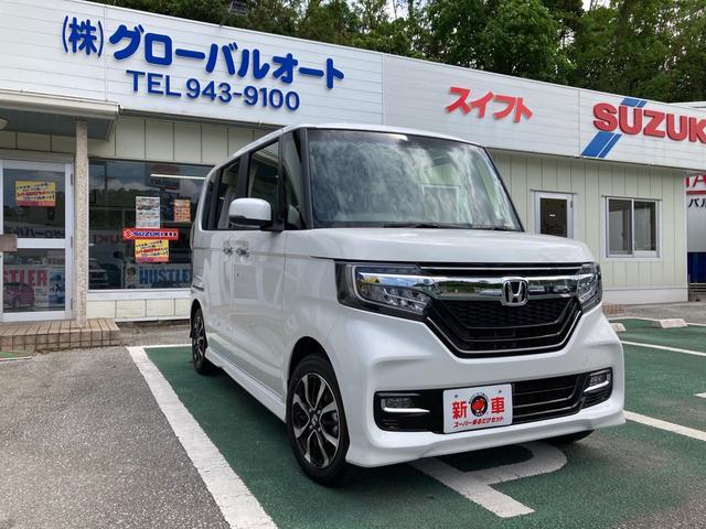 沖縄の中古車 ホンダ N-BOXカスタム 車両価格 178万円 リ済込 2020(令和2)年 10km プラチナホワイトパールII