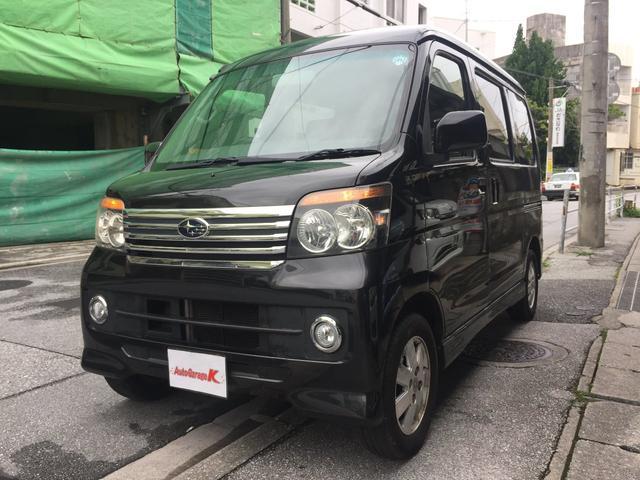 ディアスワゴン:沖縄県中古車の新着情報
