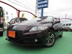 沖縄の中古車 ホンダ CR−Z 車両価格 114万円 リ済別 平成25年 2.8万K パープル